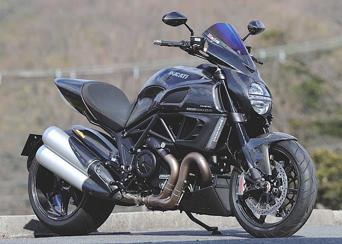 Ducati Diavel Headlight Fairing