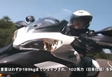 DUCATI MULTISTRADA 1200 IN JAPANの画像