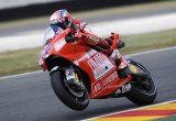 MotoGPマシンはトレリスフレームではないというのは本当でしょうか?の画像