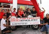 ドゥカティ世界一周モーターサイクルの旅『Globetrotter90』日本編がスタート!の画像
