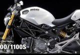 モンスター1100/1100Sの画像