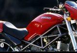 モンスター900の画像