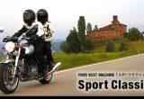スポーツクラシックGT1000の画像