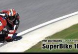スーパーバイク1098/1098Sの画像