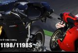 スーパーバイク1198/1198Sの画像