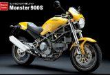 モンスター900Sの画像