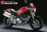 モンスターS2Rの画像
