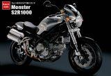 モンスターS2R1000のユーザーインプレ・評価の画像