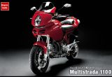 ムルティストラーダ1100の画像