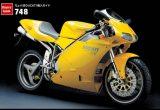 スーパーバイク748の画像