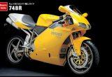 スーパーバイク748Rのユーザーインプレ・評価の画像