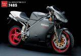 スーパーバイク748Sの画像