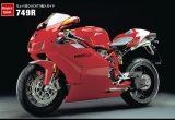 スーパーバイク749Rの画像