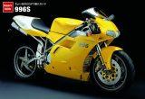 スーパーバイク996Sの画像