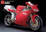 スーパーバイク998Sのユーザーインプレ・評価の画像