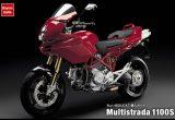 ムルティストラーダ1100Sの画像