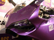 #006 映画とのコラボレーションで、紫のパニガーレプレゼントの画像