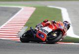 2013 MotoGPレポート 第13戦 サンマリノの画像