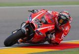 2013 MotoGPレポート 第14戦 アラゴンの画像