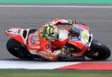 2015 MotoGPレポート 第8戦 オランダの画像