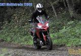やさしいバイク解説:ドゥカティ ムルティストラーダ1200S(2015)の画像