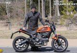 やさしいバイク解説:ドゥカティ スクランブラー Sixty2の画像