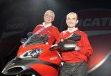 2009年EICMA最新情報 ムルティストラーダ1200発表!の画像
