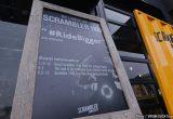 ドゥカティ スクランブラー1100 プレスカンファレンス&デビュースペシャル レポートの画像