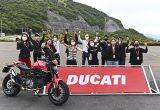 ドゥカティ新型モンスターを自在に操る!日本初開催となるライディングアカデミー「DRE Road with Monster」の画像